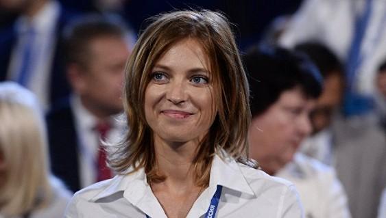 Источник вГД: Поклонская может занять пост руководителя комитета Государственной думы побезопасности