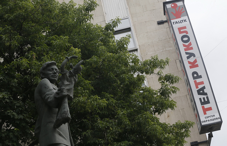 Международный фестиваль театров кукол в столицеРФ открылся «Дон Кихотом»