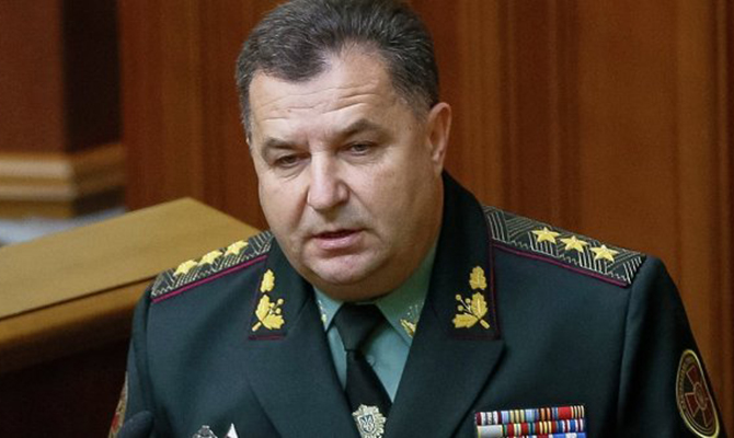 Полторак вВерховной Раде: Яточно помню, что Дебальцево был украинским