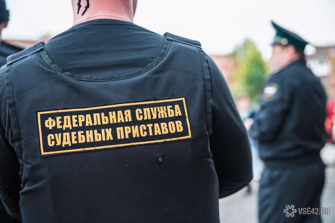 Президент Путин поздравил работников ФССП России сДнём судебного пристава