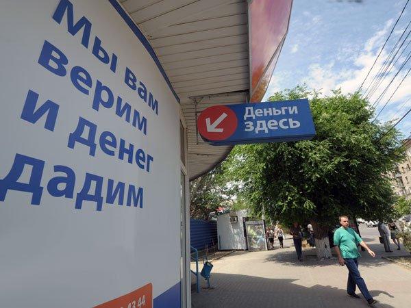 Путин поручил подготовить предложения обурезании прав кредитора напогашение долга