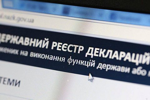 НАПК начало проверку деклараций одоходах Порошенко