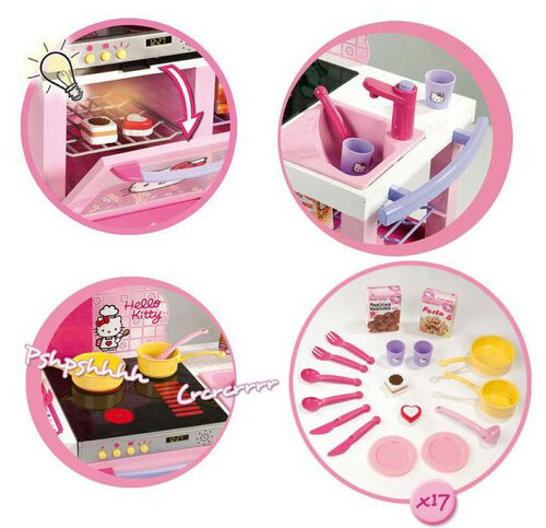 24010 Кухня для детей Hello Kitty.jpg