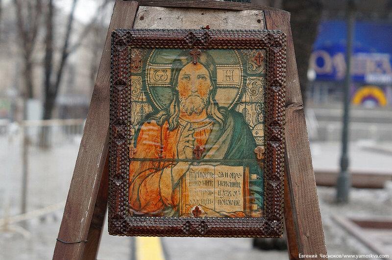56. Пушкинская пл. 02.03.17.05..jpg