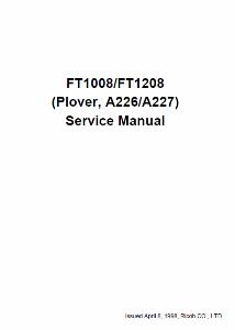 service - Инструкции (Service Manual, UM, PC) фирмы Ricoh - Страница 2 0_1b1df4_6e369e5c_orig