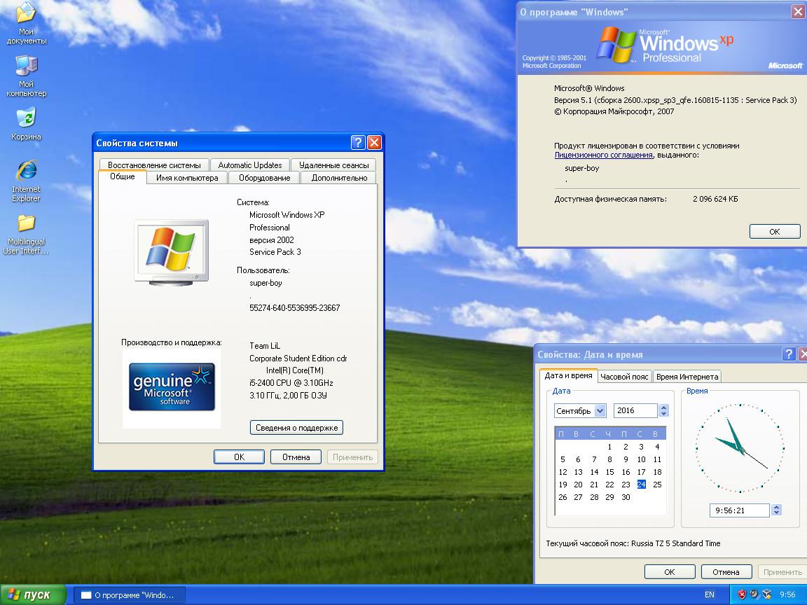 Скачать Виндовс Хп через торрент 32 Bit