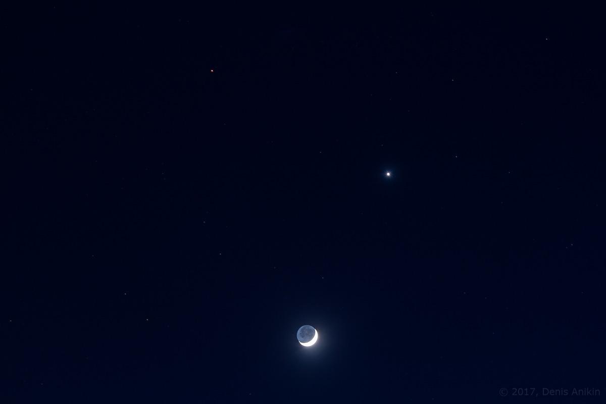 луна венера марс фото 2