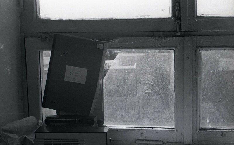 Комсомольский прожектор 1973 года