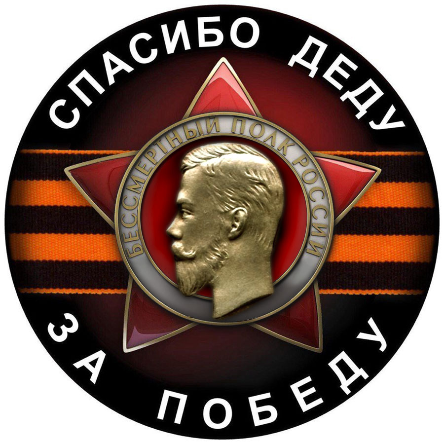 https://img-fotki.yandex.ru/get/51236/6566915.c/0_15f085_72b74a66_orig