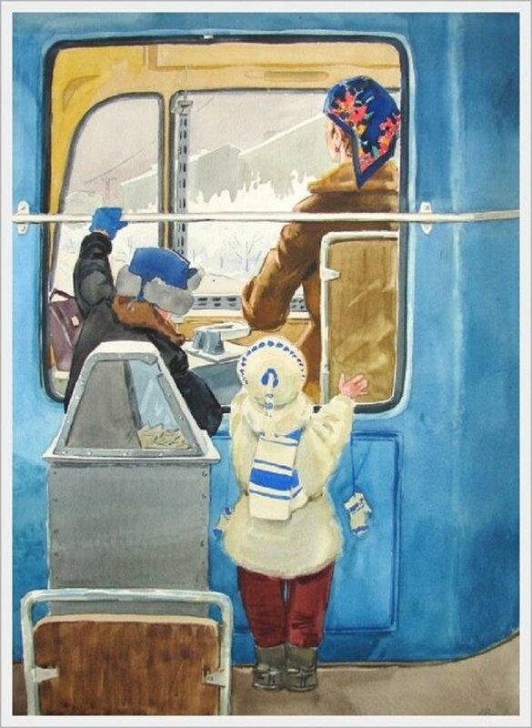 Волков Анатолий Валентинович  В трамвае 1968.jpg