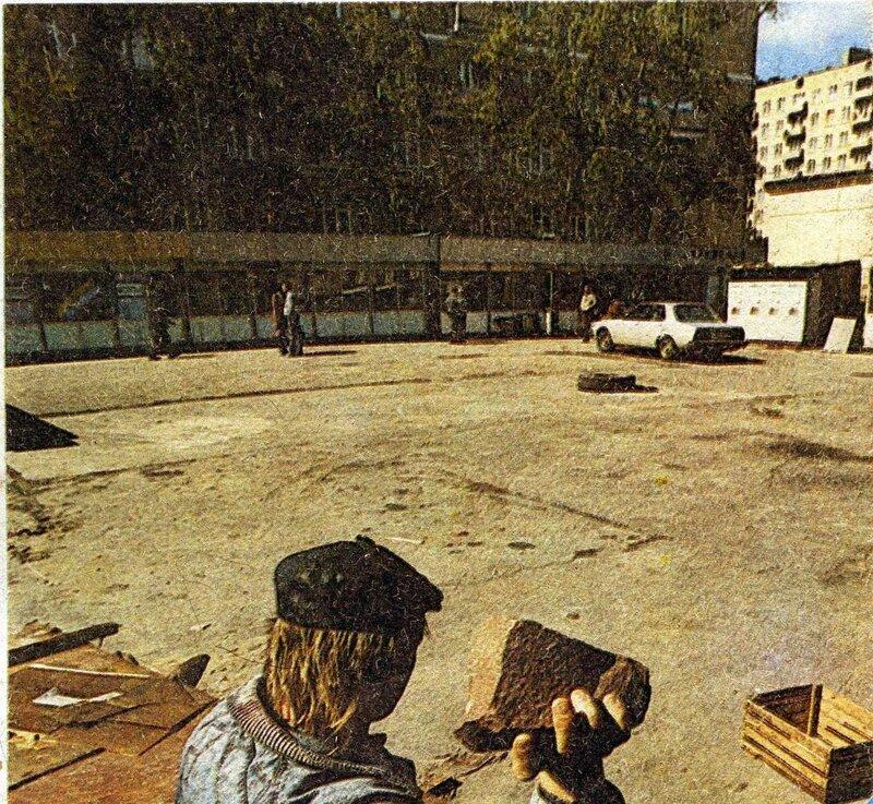 49593 Минаевский рынок 1990.jpg