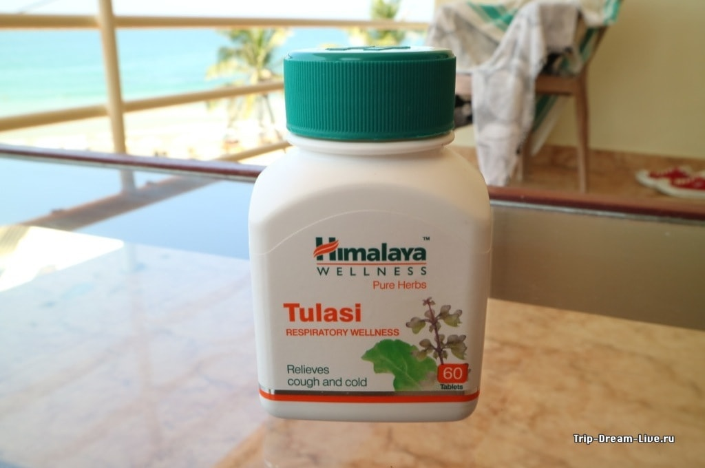 Tulasi от Himalaya