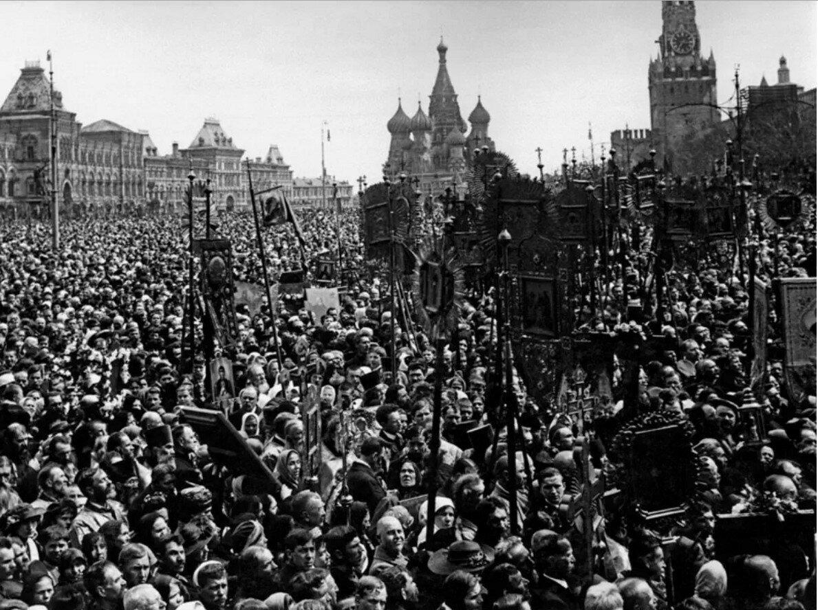 1918. Пасха