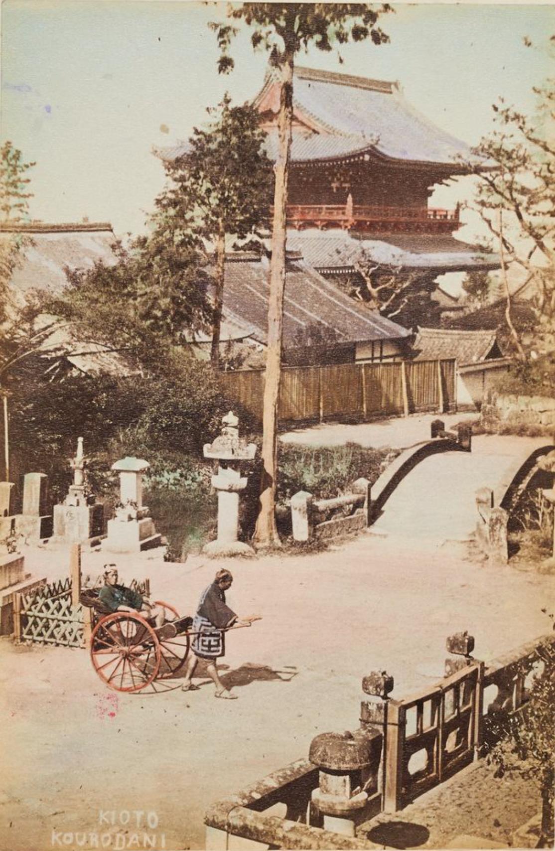Киото. Буддийский храм Куродани