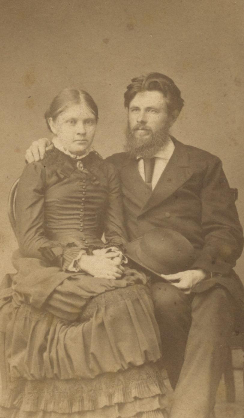 Александра Александровна и Иван Петрович Мяздриковы. сер. 1880-х