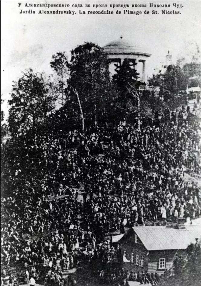 У Александровского сада во время проводов иконы Николая Чудотворца
