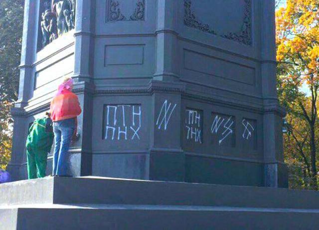 В Киеве вандалы разрисовали памятник князю Владимиру. ФОТО