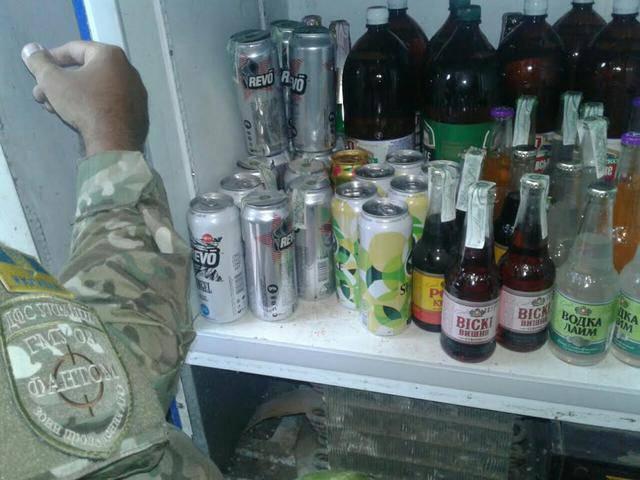 """""""Фантом"""" задержал незаконную партию спирта и прекратил нелегальную торговлю алкоголем на Донетчине. ФОТОрепортаж"""