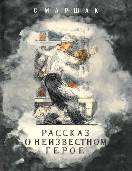 marka_titul
