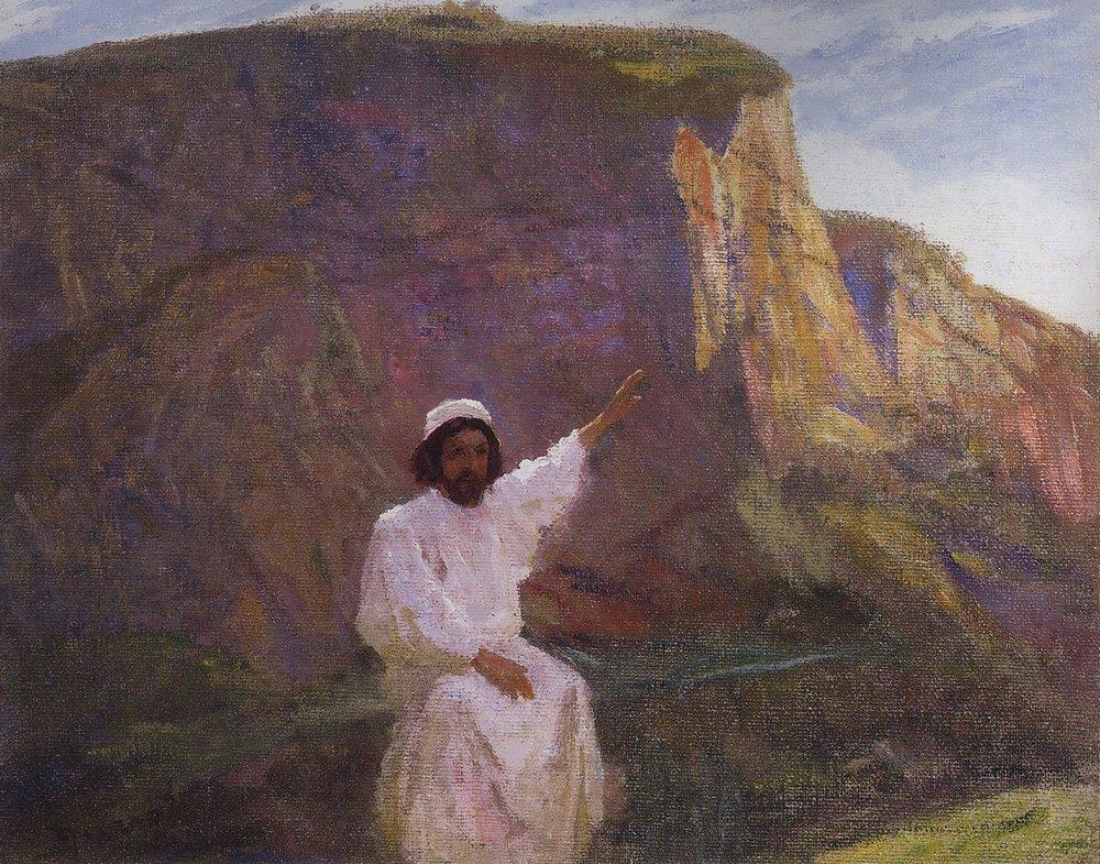 Палестина. Нагорная проповедь. 1890-1909.jpg