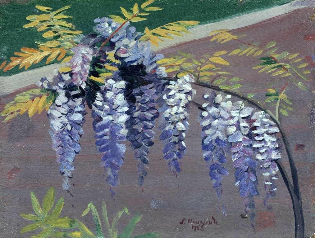 Мартирос  Сарьян  (1880-1972 )Глициния