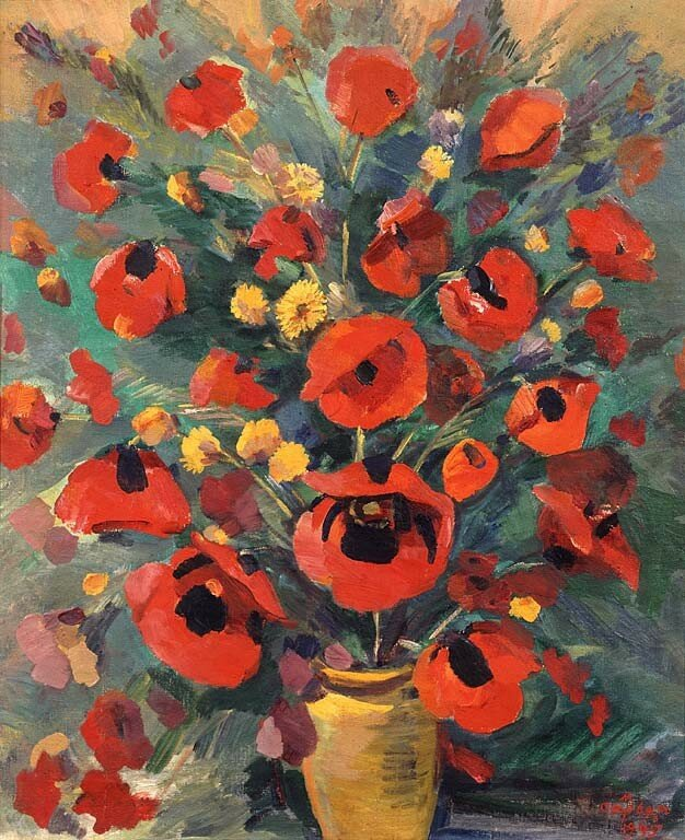 Мартирос  Сарьян  (1880-1972) Полевые маки