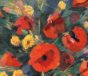 Мартирос  Сарьян  (1880-1972)Полевые маки Деталь
