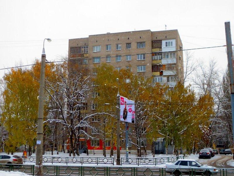 Стара-загора, пр. Кирова 047.JPG