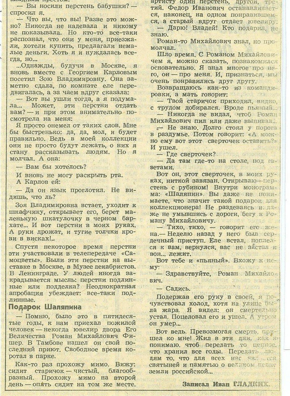 https://img-fotki.yandex.ru/get/51322/199368979.1e/0_1bea4c_418da982_XXXL.jpg