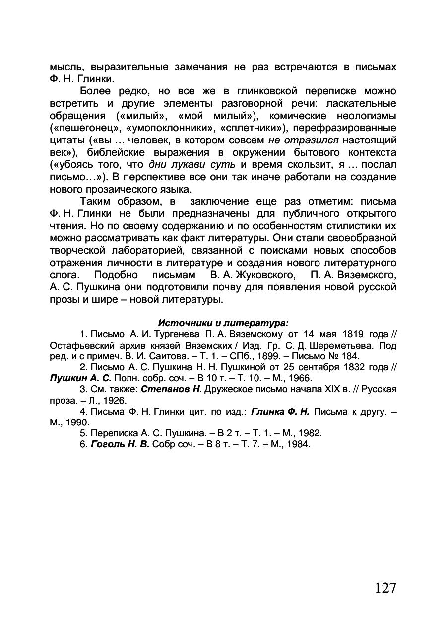 https://img-fotki.yandex.ru/get/51322/199368979.53/0_1fdd4f_39ee8250_XXXL.png