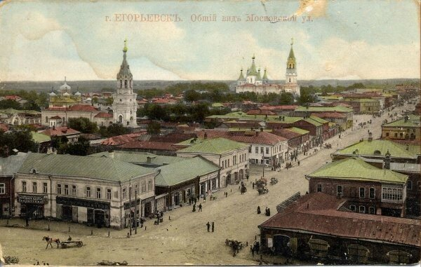 Егорьевскb3.jpg