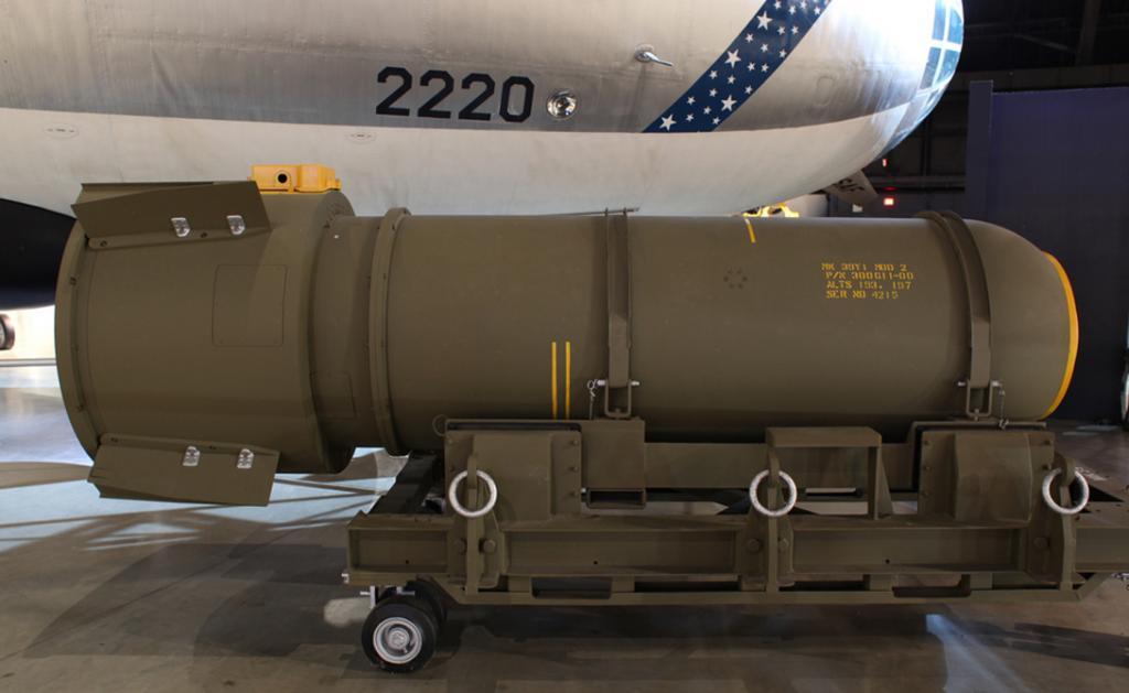 Прямое разрушительное воздействие водородной бомбы — сильнейшая, обладающая высокой интенсивностью у