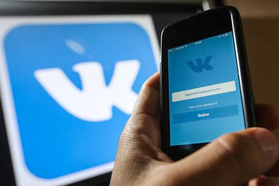 Vkontakte возвратила музыку вiOS-приложении