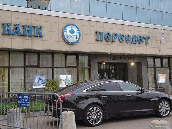 Предполагаемая сестра патриарха Кирилла оказалась совладелицей банка РПЦ