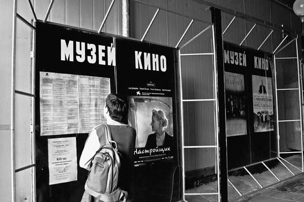 Музей кино появится наВДНХ