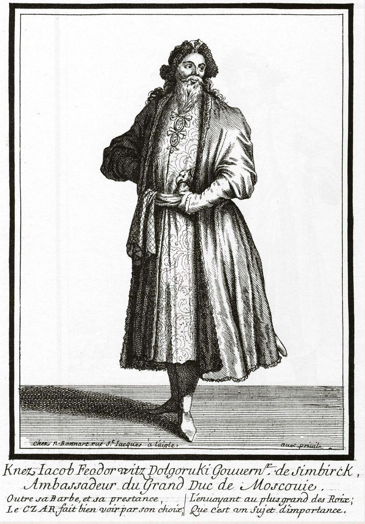 12. Товарищ князя Долгорукова, князь Мышецкий.