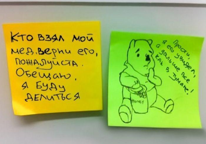 Офисные послания