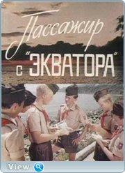 http//img-fotki.yandex.ru/get/51322/4074623.f9/0_1c6aea_ede9aae0_orig.jpg