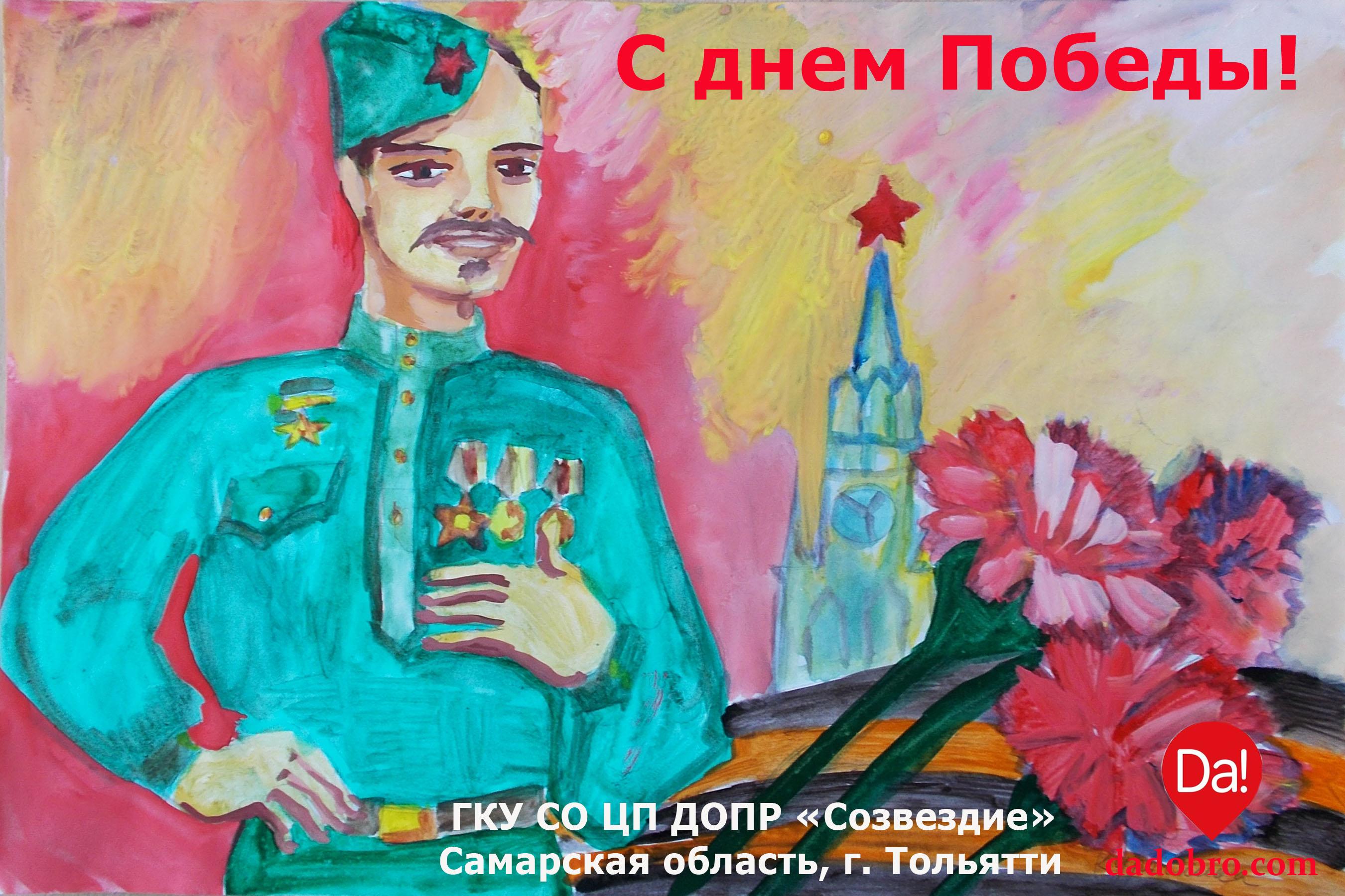 Лида Курочкина.jpg