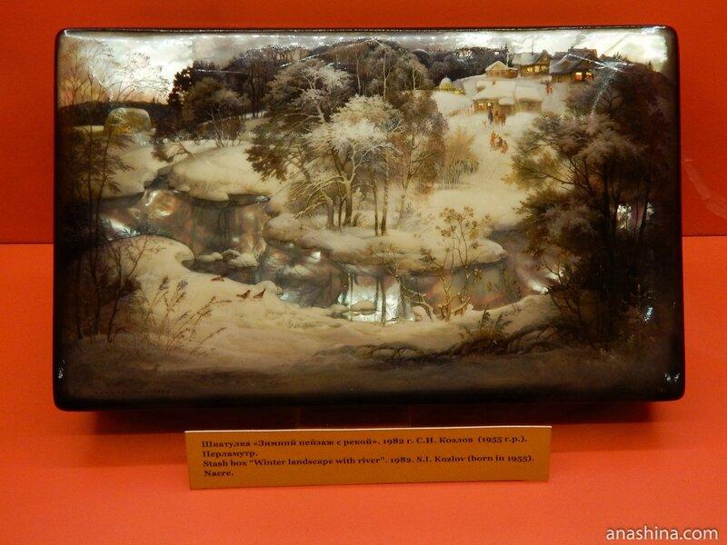 """Шкатулка """"Зимний пейзаж с рекой"""", Федоскинская лаковая миниатюра"""