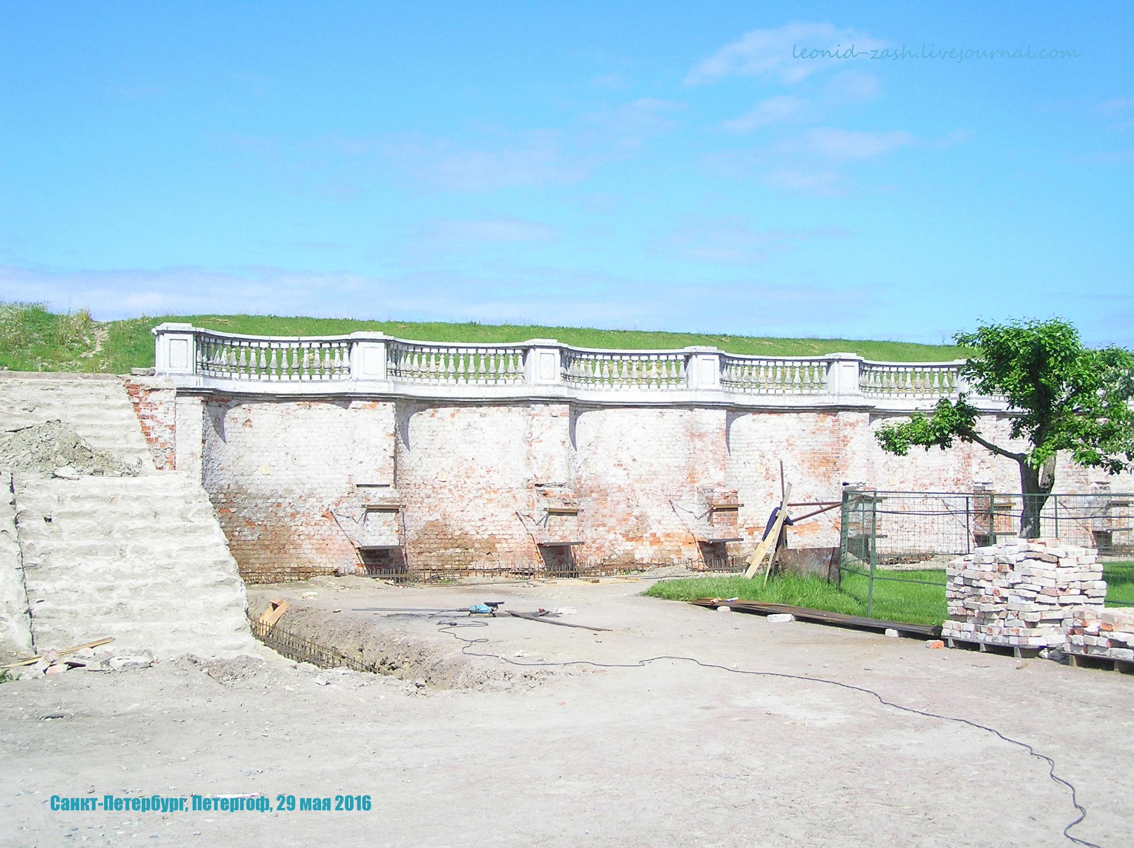 Peterhof 83.JPG