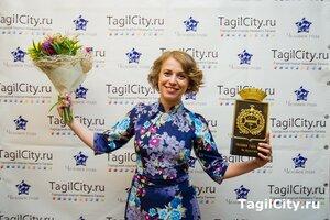 Нижний Тагил,премия,Человек года,номинанты