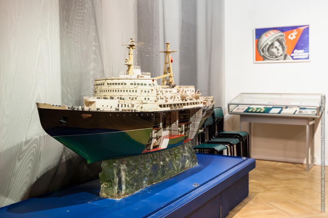 макет первого советского атомного ледокола Ленин