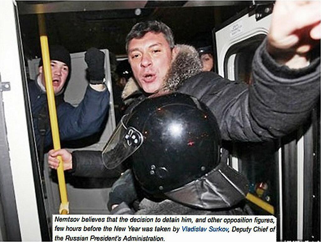 Борис Немцов. Арестован  31 декабря 2010 года в самый канун 2011 года. Осуждён в 2011 году на 15 дней.jpg