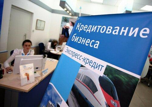 Просроченная задолженность по займам МФИ в Татарстане снизилась