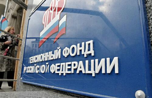 В России пенсионная реформа позволит досрочное снятие средств