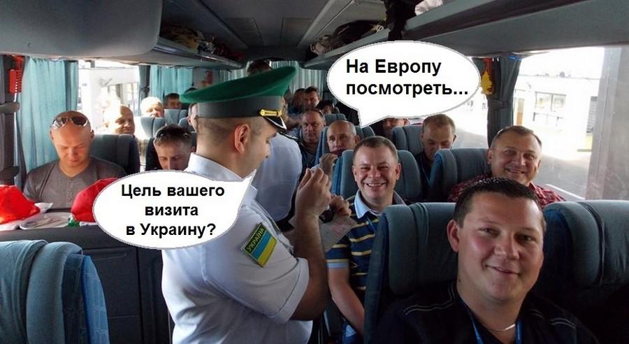 Фото украинского спецназа на броне рассказам местных