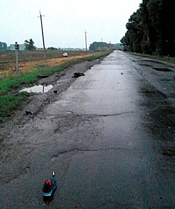 Водитель сбил пешеходов на Полтавщине и сбежал: 1 погибший, 2 пострадавших. ФОТОрепортаж