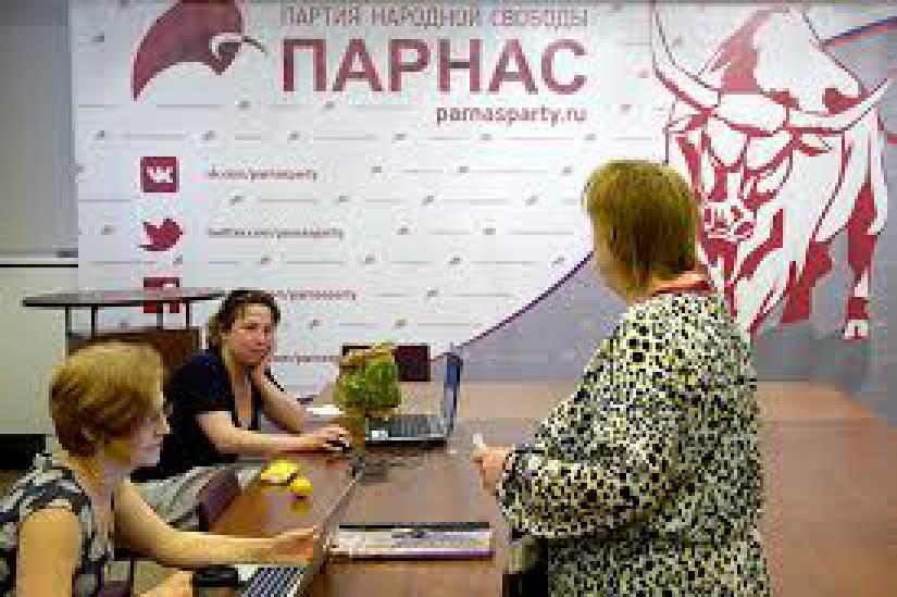 Кандидаты от российской оппозиционной партии ПАРНАС будут агитировать в оккупированном Крыму только с разрешения Украины