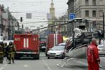 Взрывы в метро Санкт-Петербурга 3.-4.17 (13).png